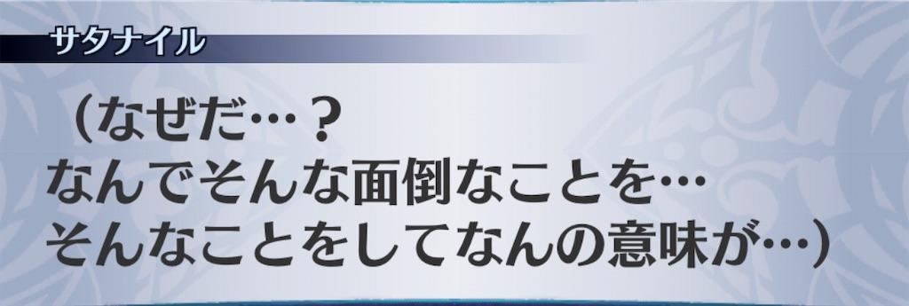 f:id:seisyuu:20190409154026j:plain