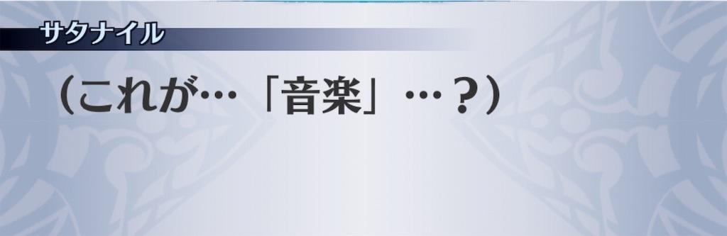 f:id:seisyuu:20190409154037j:plain