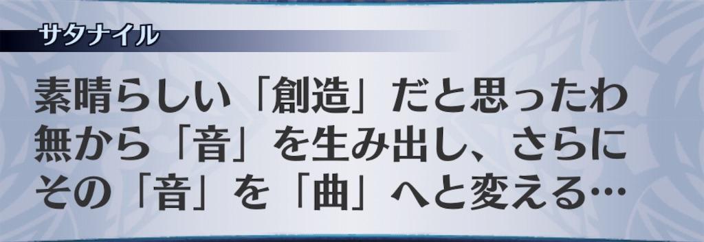 f:id:seisyuu:20190409154153j:plain