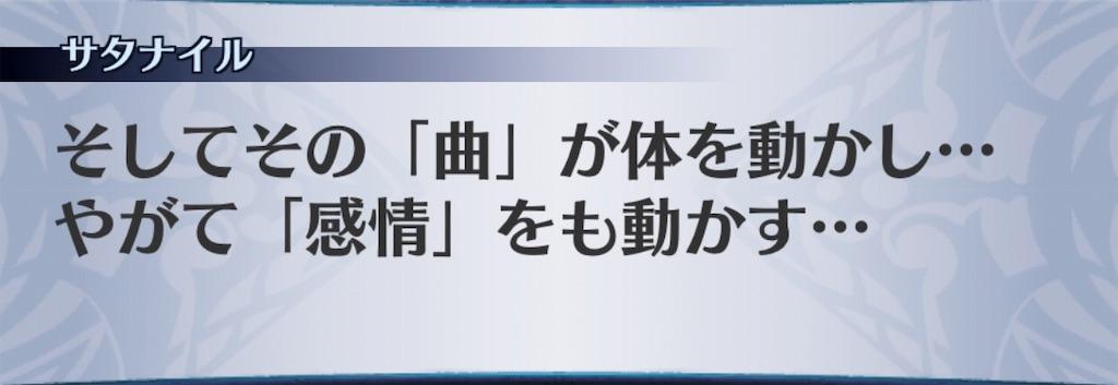 f:id:seisyuu:20190409154156j:plain