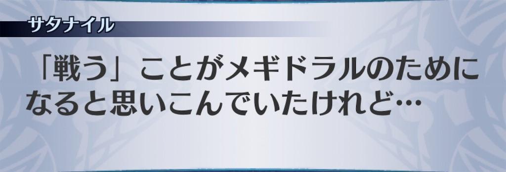 f:id:seisyuu:20190409154241j:plain