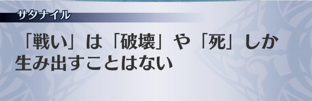 f:id:seisyuu:20190409154244j:plain