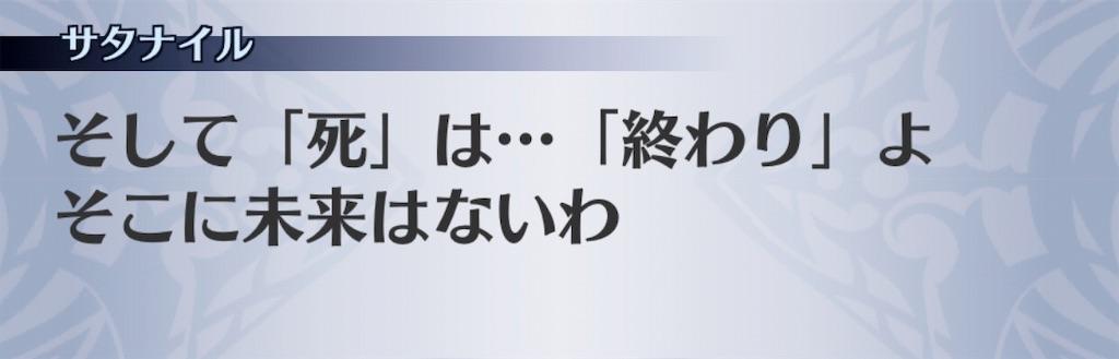 f:id:seisyuu:20190409154247j:plain