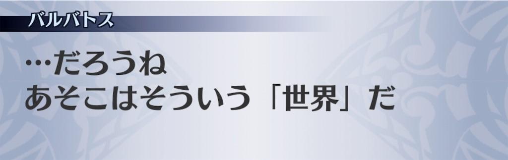 f:id:seisyuu:20190409154515j:plain