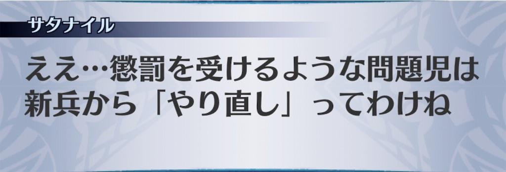 f:id:seisyuu:20190409154622j:plain