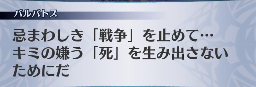 f:id:seisyuu:20190409154718j:plain