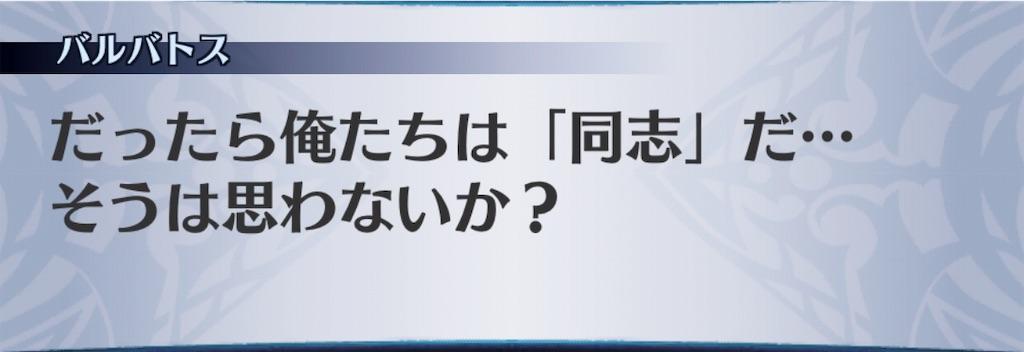 f:id:seisyuu:20190409154721j:plain