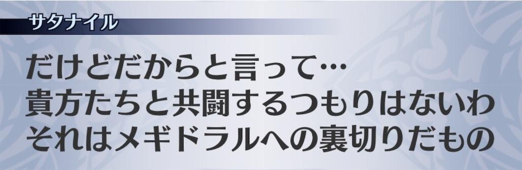f:id:seisyuu:20190409154820j:plain