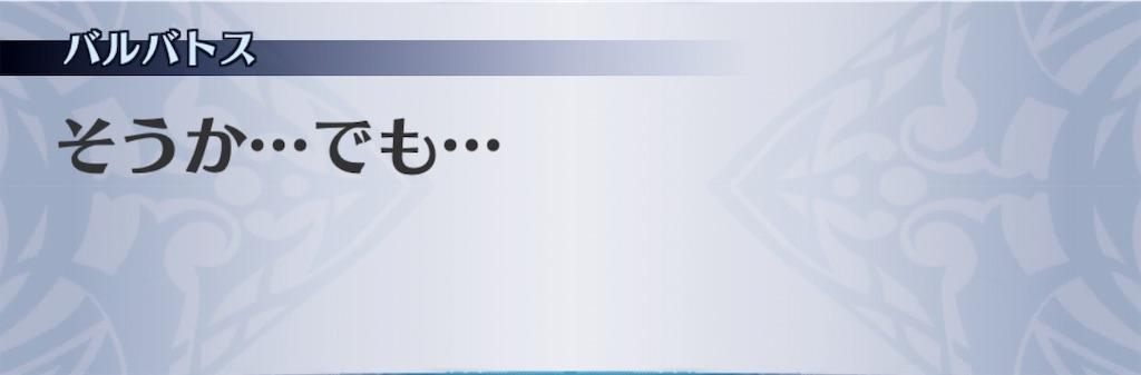 f:id:seisyuu:20190409155008j:plain