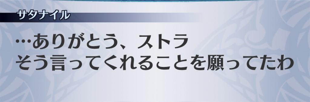f:id:seisyuu:20190409155110j:plain