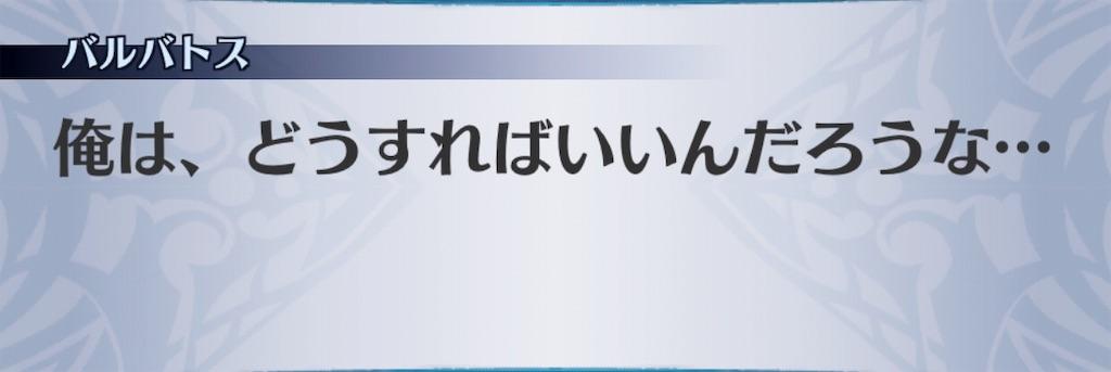 f:id:seisyuu:20190409155246j:plain