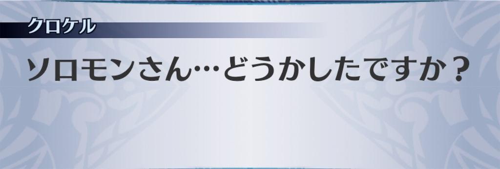 f:id:seisyuu:20190410185206j:plain