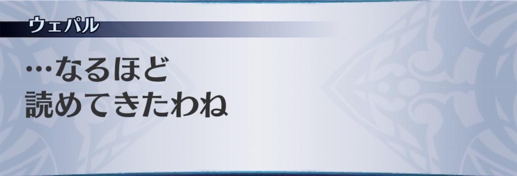 f:id:seisyuu:20190410185340j:plain