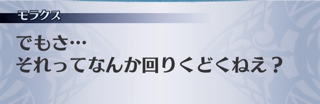 f:id:seisyuu:20190410185534j:plain
