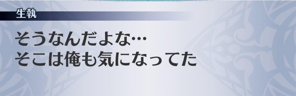 f:id:seisyuu:20190410185648j:plain