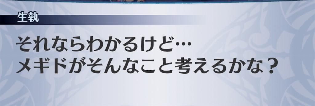 f:id:seisyuu:20190410185733j:plain