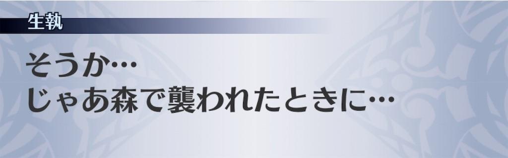 f:id:seisyuu:20190410185822j:plain