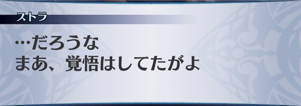 f:id:seisyuu:20190410185826j:plain