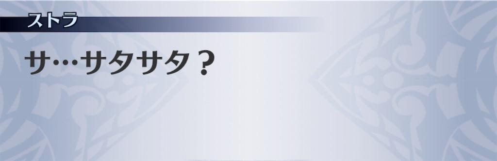f:id:seisyuu:20190410190040j:plain