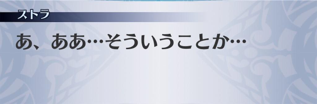 f:id:seisyuu:20190410190211j:plain
