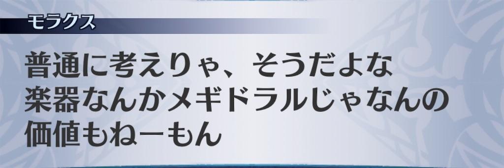 f:id:seisyuu:20190410190218j:plain