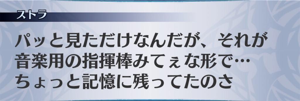 f:id:seisyuu:20190410190632j:plain