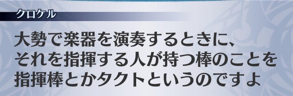 f:id:seisyuu:20190410190808j:plain