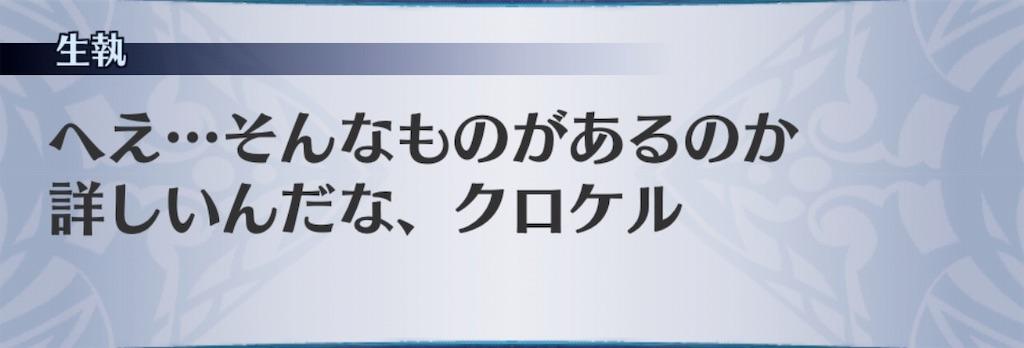 f:id:seisyuu:20190410190844j:plain