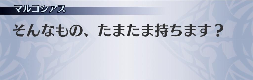 f:id:seisyuu:20190410191115j:plain
