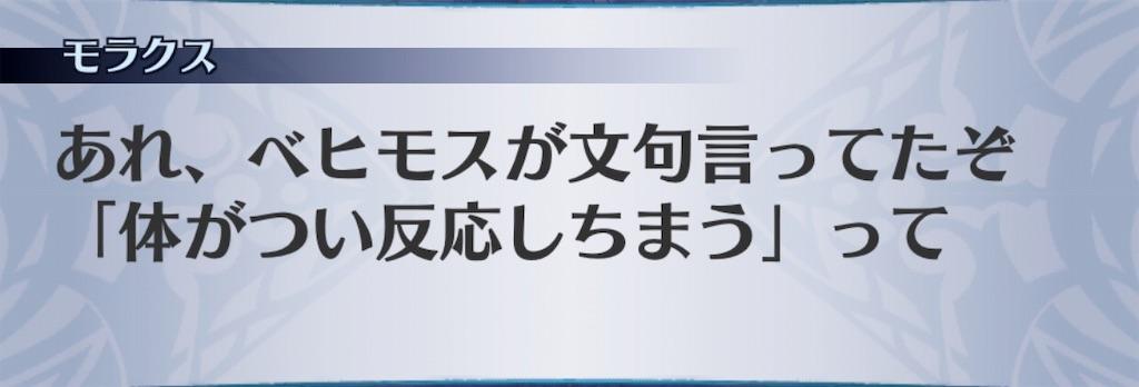 f:id:seisyuu:20190410191301j:plain