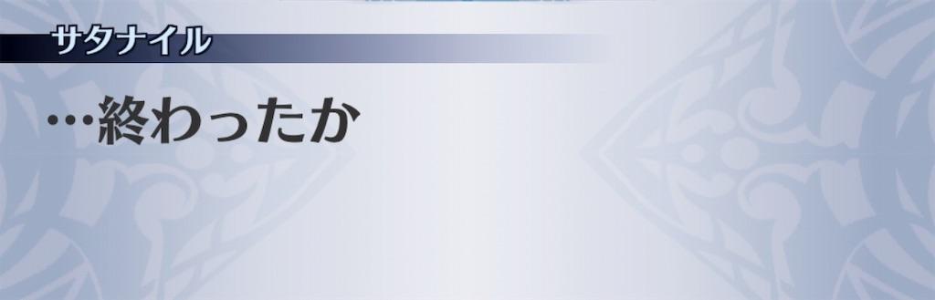 f:id:seisyuu:20190410200350j:plain