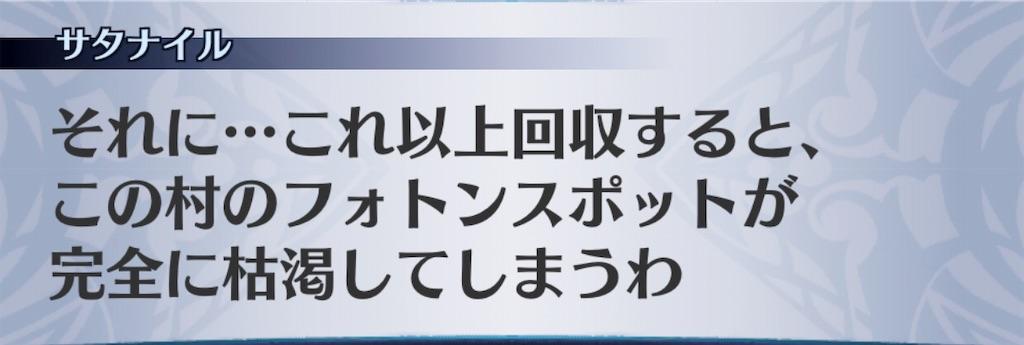 f:id:seisyuu:20190410200446j:plain