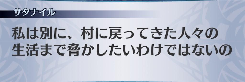 f:id:seisyuu:20190410200452j:plain