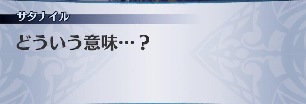 f:id:seisyuu:20190410200546j:plain
