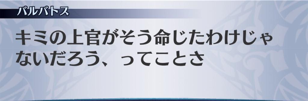 f:id:seisyuu:20190410200549j:plain