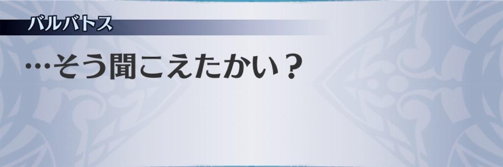 f:id:seisyuu:20190410200734j:plain