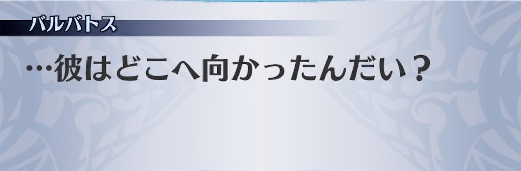 f:id:seisyuu:20190410201221j:plain