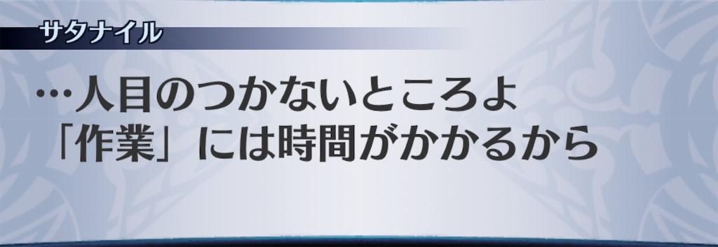 f:id:seisyuu:20190410201226j:plain
