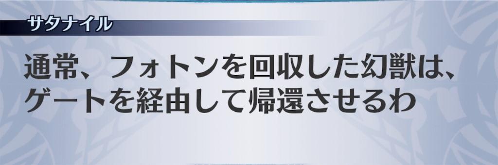 f:id:seisyuu:20190410201256j:plain