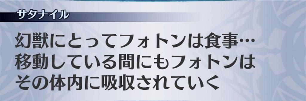 f:id:seisyuu:20190410201409j:plain