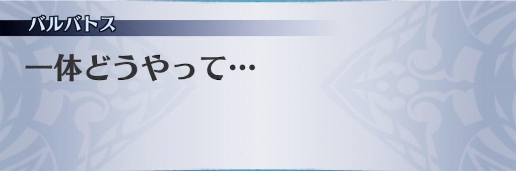 f:id:seisyuu:20190410201502j:plain