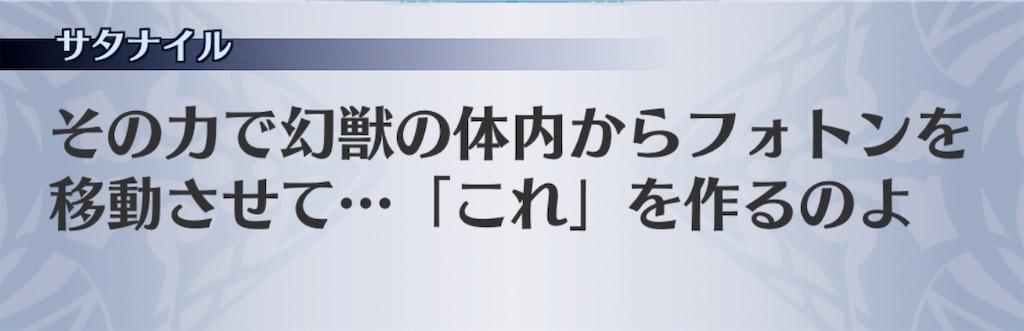 f:id:seisyuu:20190410201552j:plain