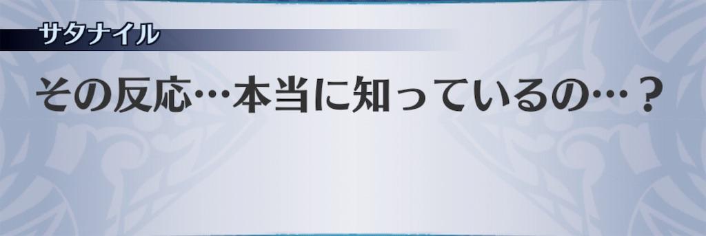 f:id:seisyuu:20190410201944j:plain