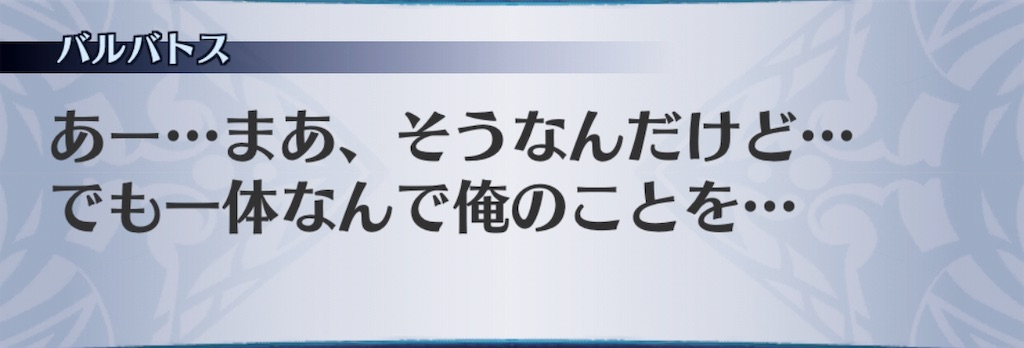 f:id:seisyuu:20190410202038j:plain