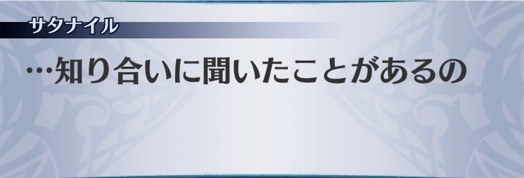 f:id:seisyuu:20190410202042j:plain