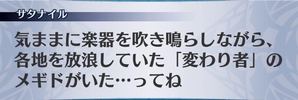 f:id:seisyuu:20190410202045j:plain