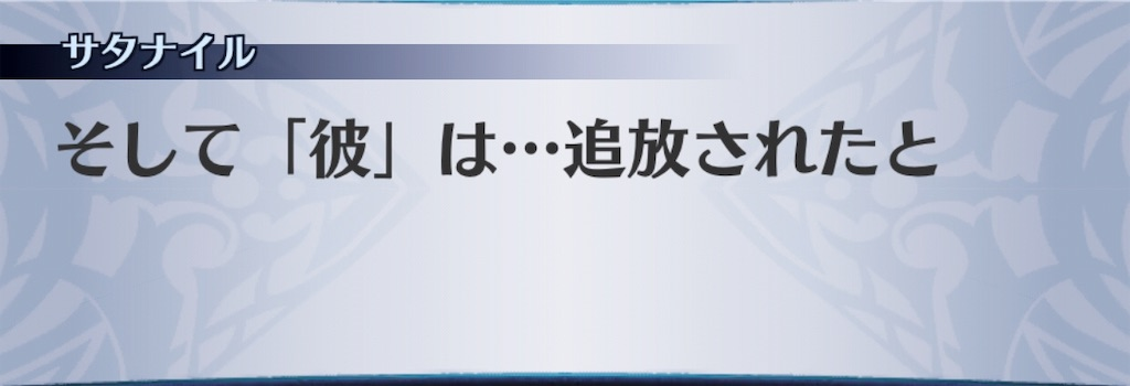 f:id:seisyuu:20190410202135j:plain