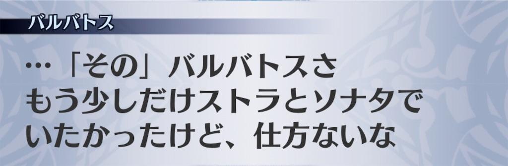 f:id:seisyuu:20190410202208j:plain