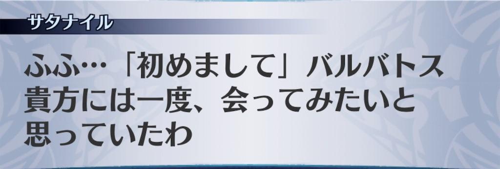 f:id:seisyuu:20190410202243j:plain