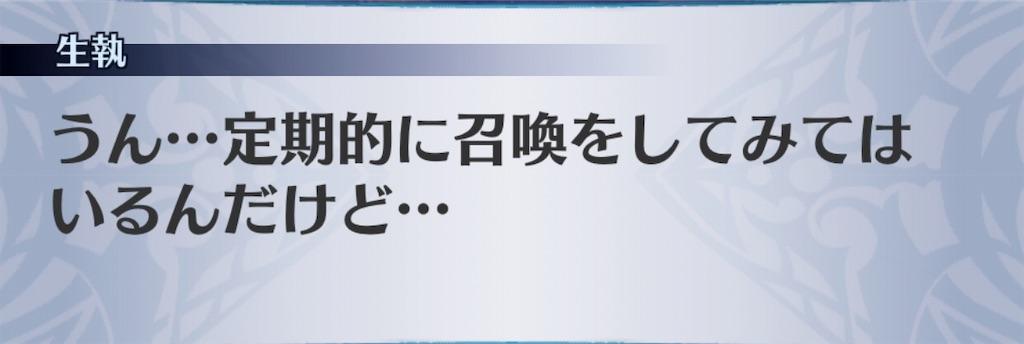 f:id:seisyuu:20190411165735j:plain